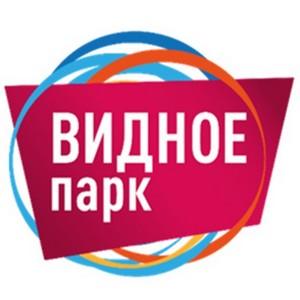 В ТЦ «Видное Парк» приступили к работе различные службы