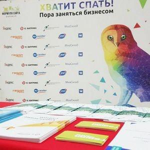 Команда «Регионинфо» провела в Барнауле федеральный семинар «Формула сайта»