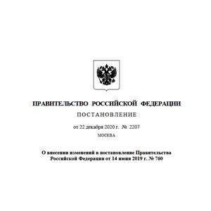 Правительство утвердило расширение границ ТОР «Бурятия»