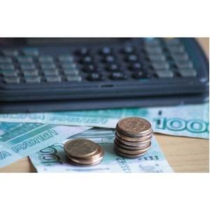 Особенности оплаты сведений, запрашиваемых из реестра недвижимости