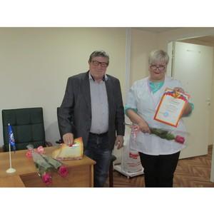 Поздравляем с праздником МСЧ АО «ПО «УОМЗ»