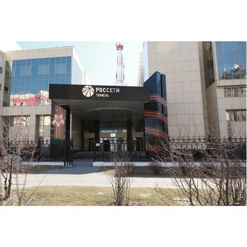 Энергетики Сургута стали экспертами межрегионального конкурса