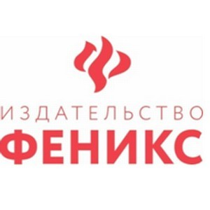 Сотрудники издательства «Феникс» вошли в состав жюри  Enactus-Юг