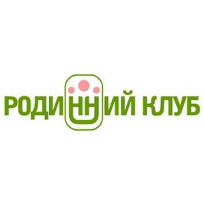В октябрьской акции от компании Родинний клуб победила жительница Киевской обл