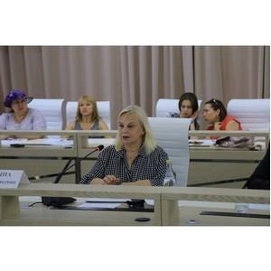 """Межрегиональный центр общественных инициатив """"Северный Кавказ"""". Большинство жителей СКФО оценивают свое положение как стабильное"""