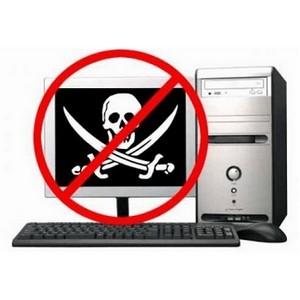 Многообразие компьютерного пиратства