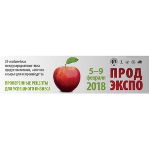 Премьера от ИТП «Промбиофит» на 25 юбилейной международной выставке Продэкспо 2018