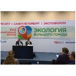 В Санкт-Петербурге обсудили проблемы сбора и переработки отходов