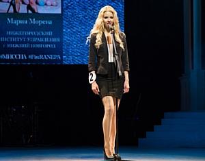 Мария Морева стала «Мисс нежность» на Всероссийском конкурсе «Мисс Президентская академия-2017»