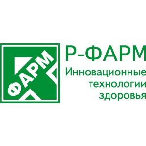 «Р-Фарм» поможет внедрить инновационные методы диагностики в Казахстане