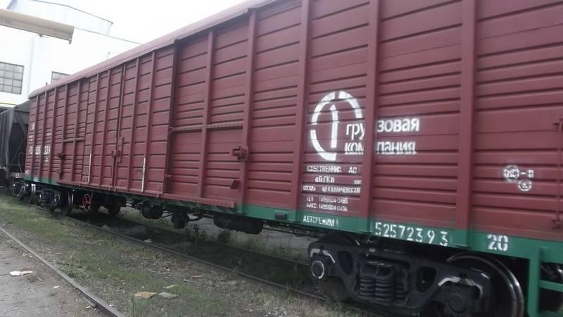 Ростовский филиал ПГК увеличил объём перевозок в крытых вагонах