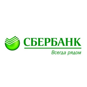 В Засвияжье открыли еще один переформатированный филиал Сбербанка