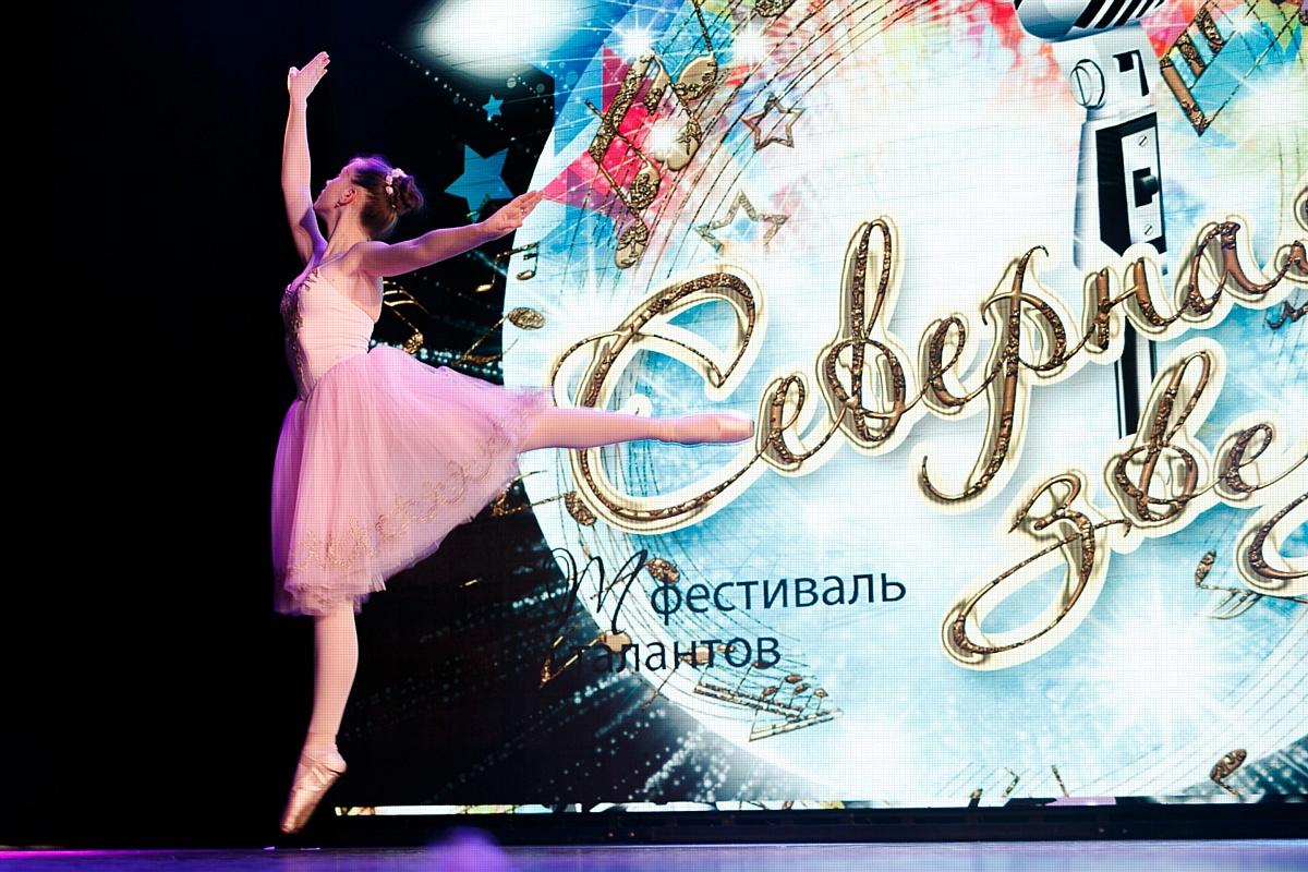 В Петербурге зажгут маленькие северные звёзды