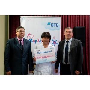 Программа «Мир без слёз» в Санкт-Петербурге