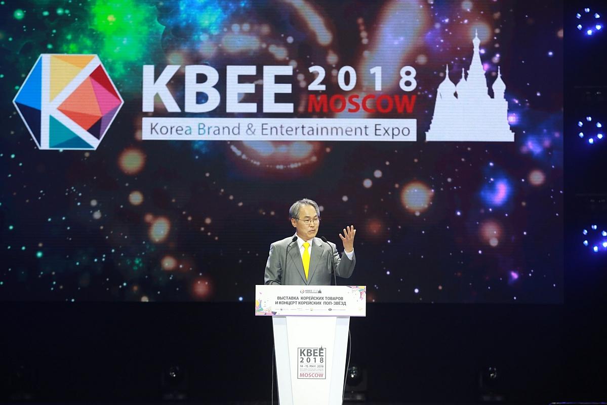 Посол Республики Корея в России господин У Юн Гын