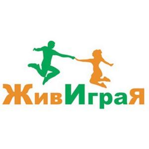 В Москве пройдет I Международный фестиваль хобби и семейных увлечений «ЖивИграЯ»