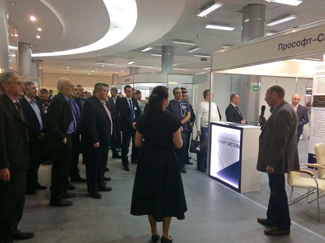 Заседание Совета по информационно-коммуникационным технологиям предприятий ОПК