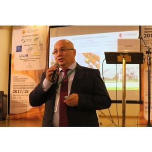 Генеральный директор компании «Лилиани» примет участие в конференции РЗС