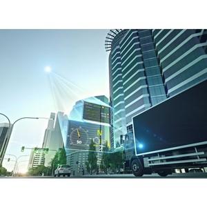 Continental совершенствует сетевые технологии для коммерческого транспорта