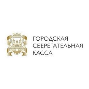 Портфель займов МФК «Городская Сберкасса» вырос на 50% по итогам 2017 года