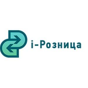 Выходит новая версия сервиса i-Розница, ориентированного на увеличение оборота торговых компаний