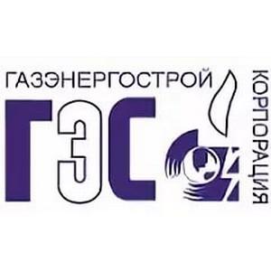 Компания «ГазЭнергоСтрой» получила заключение по объекту шламонакопитель «Белое море»