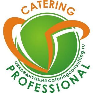 Программа Аккредитации Профессиональных Кейтерингов
