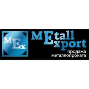 Качественный металлопрокат от ООО «Металл Экспорт»