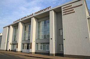 """КФУ и""""Русфонд"""" запустили совместный проект против рака"""