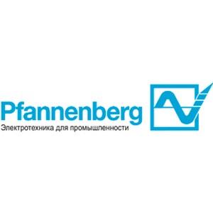 Pfannenberg на открытии фестиваля «Арабески на мосту Александра III»