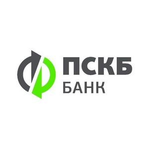 Новое назначение в АО Банк «ПСКБ»