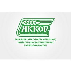 Россельхозбанк расширил географию льготного кредитования фермеров - членов АККОР