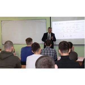 Рязаньэнерго завершил курс лекций по цифровой трансформации
