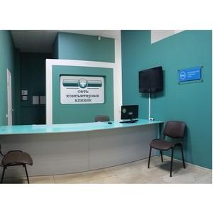 «Сеть компьютерных клиник» отметила 12 лет