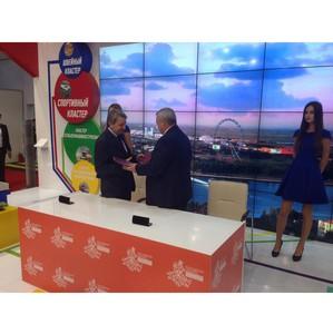 Корпорация «Девелопмент-Юг» и администрация Ростовской области подписали меморандум