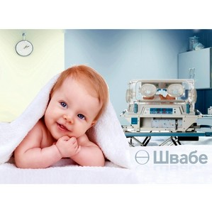 «Швабе» выиграл конкурс на поставку медицинского оборудования в Южно-Сахалинск