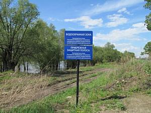 Завершены работы по закреплению на местности границ водоохранных зон реки Иня