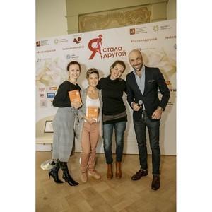 Проект «Я стала другой» завершился большим выпускным в Москве!