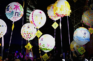 Парад воздушных шаров на финале конкурса «Мисс Офис-2013»