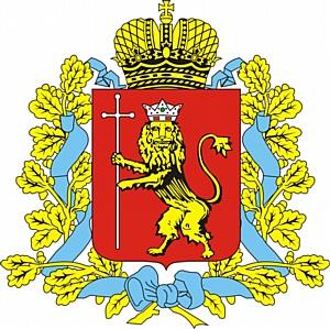 Владимирская область становится ближе