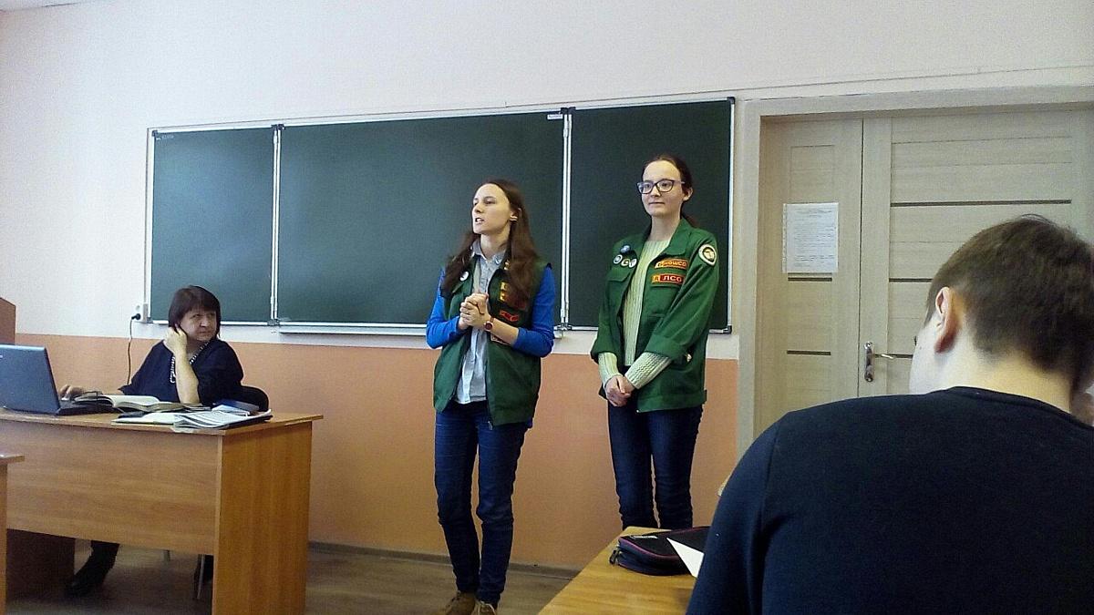 Студенты Дзержинского филиала РАНХиГС посетили «Школу вожатых» СПО «Кокос»