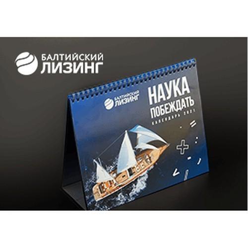 Балтийский лизинг вошел в число победителей конкурса «Серебряные нити»