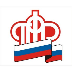 Работники ПФР приняли участие в праздновании Дня государственного флага