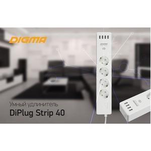 Больше возможностей с умным удлинителем Digma DiPlug Strip 40