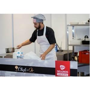 Selgros Cash & Carry провел отборочный этап конкурса Les Chefs en Or