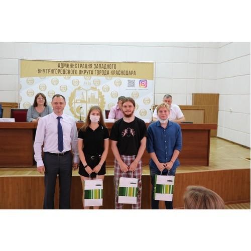 Россельхозбанк наградил лауреатов престижного студенческого конкурса