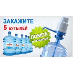 Специальные предложения по доставке бутилированной воды