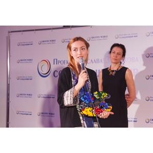 В Москве состоялся вернисаж «Москва и города Золотого кольца России глазами современных художников»