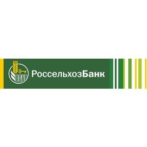 Пермский филиал Россельхозбанка расширяет перечень аккредитованных объектов недвижимости
