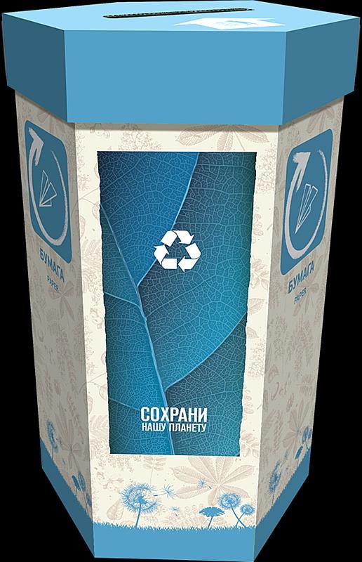 Экологичные контейнеры для раздельного сбора мусора в Пикселпро